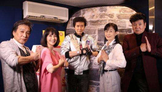 Japan Expo 20 : le casting original de Bioman invité